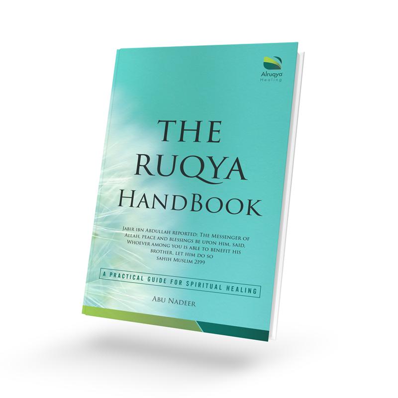 Ruqya book now available on Amazon